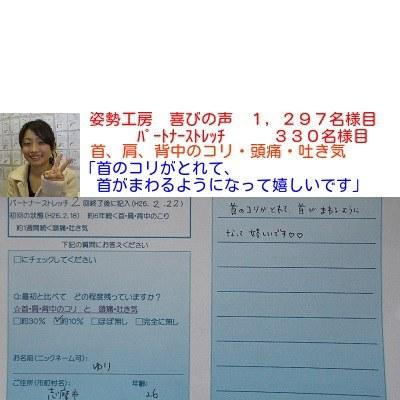 f:id:shiseik:20160723082807j:plain