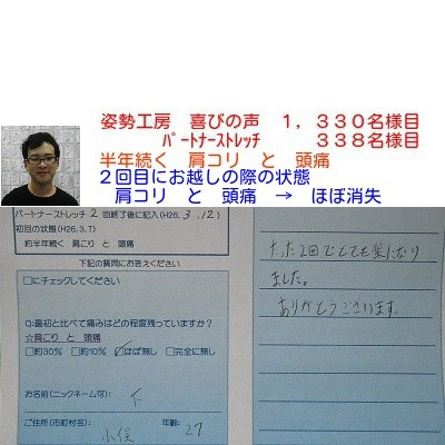 f:id:shiseik:20160723120305j:plain