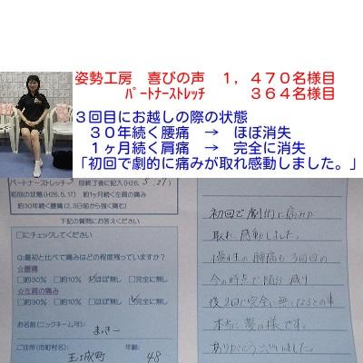 f:id:shiseik:20160724054122j:plain