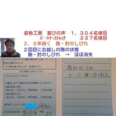 f:id:shiseik:20160725063005j:plain