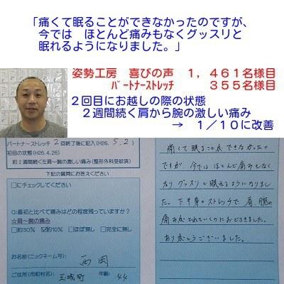f:id:shiseik:20160725112942j:plain