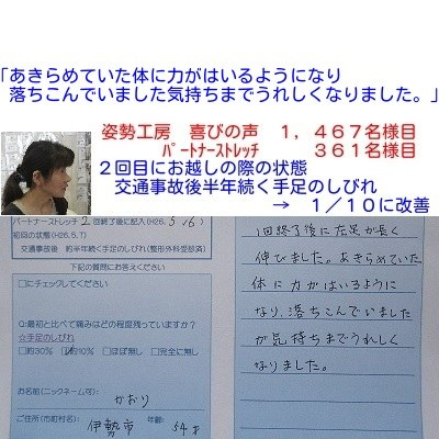 f:id:shiseik:20160725114054j:plain