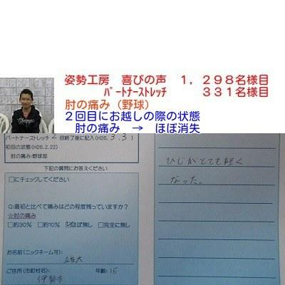 f:id:shiseik:20160727055450j:plain