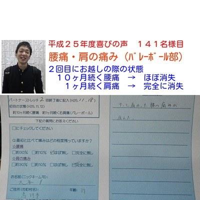 f:id:shiseik:20160727102557j:plain