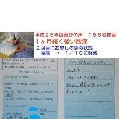 f:id:shiseik:20160728050704j:plain