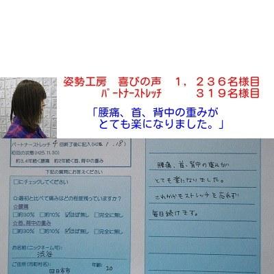 f:id:shiseik:20160728052303j:plain