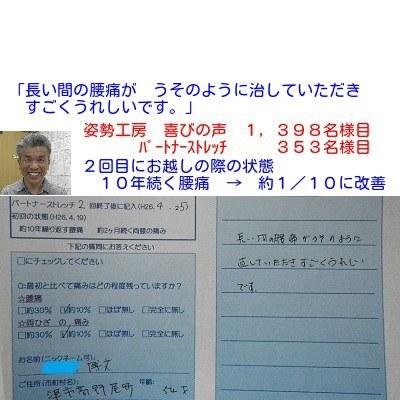 f:id:shiseik:20160729185938j:plain