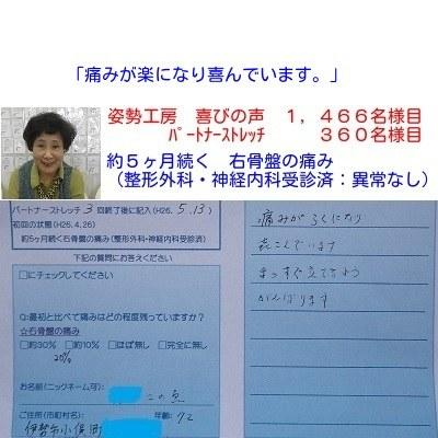 f:id:shiseik:20160730184756j:plain