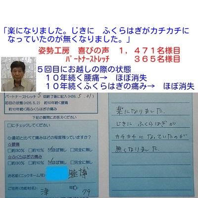 f:id:shiseik:20160731052315j:plain