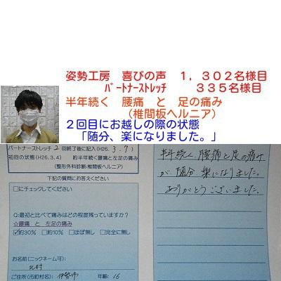 f:id:shiseik:20160731174748j:plain