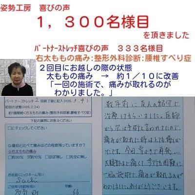 f:id:shiseik:20160731175826j:plain