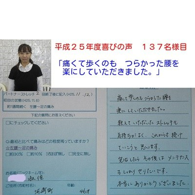 f:id:shiseik:20160731212743j:plain