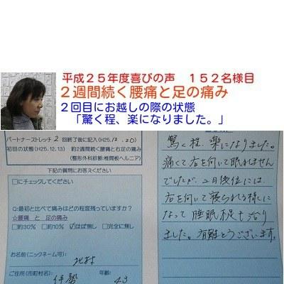 f:id:shiseik:20160801114124j:plain