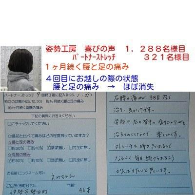 f:id:shiseik:20160801164328j:plain