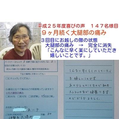 f:id:shiseik:20160801184658j:plain