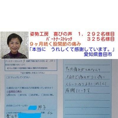 f:id:shiseik:20160803092131j:plain