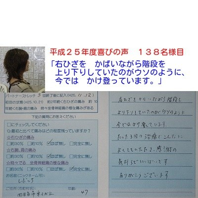 f:id:shiseik:20160803182727j:plain