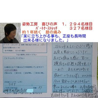 f:id:shiseik:20160803183741j:plain