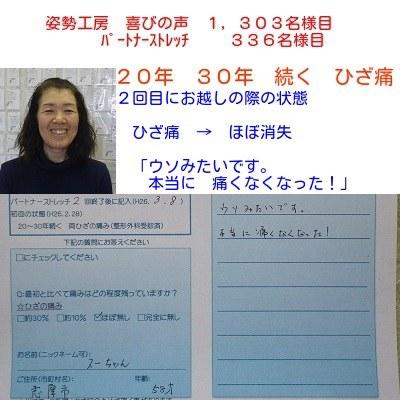 f:id:shiseik:20160804052141j:plain