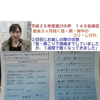 f:id:shiseik:20160804173141j:plain