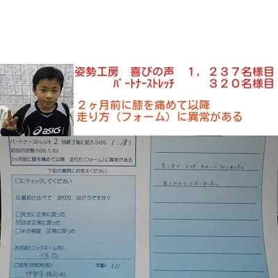 f:id:shiseik:20160804214031j:plain