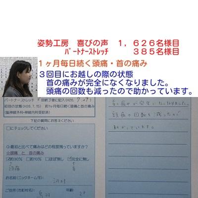 f:id:shiseik:20160805055508j:plain