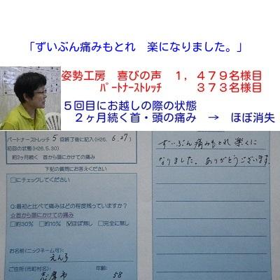 f:id:shiseik:20160806055606j:plain