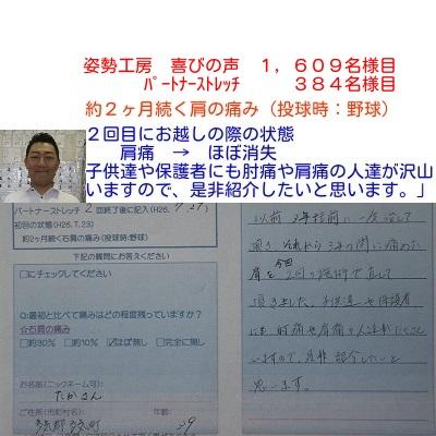f:id:shiseik:20160806200153j:plain