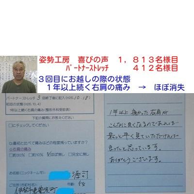 f:id:shiseik:20160807060036j:plain