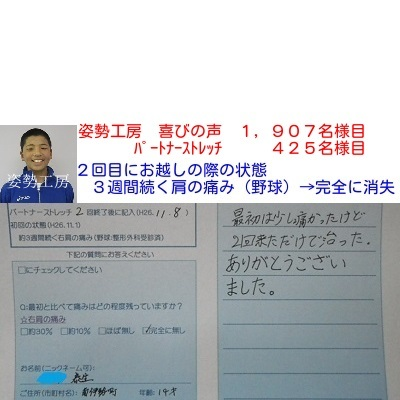 f:id:shiseik:20160807060715j:plain