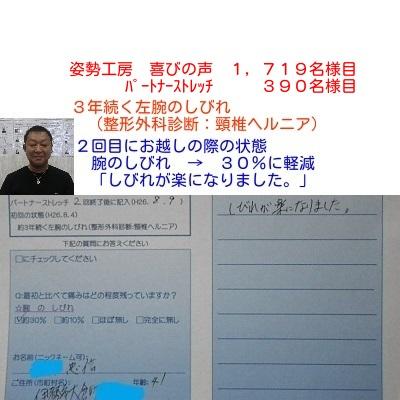 f:id:shiseik:20160807173540j:plain