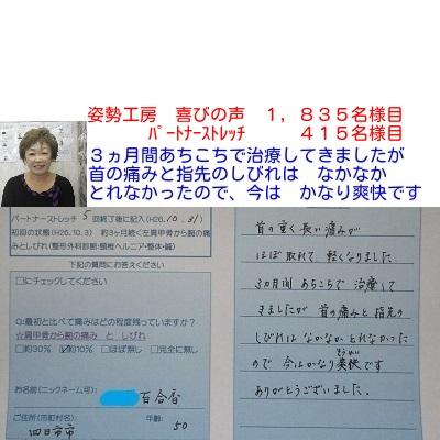 f:id:shiseik:20160807210751j:plain