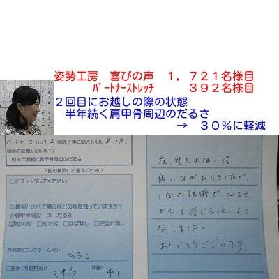 f:id:shiseik:20160808054651j:plain