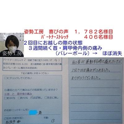 f:id:shiseik:20160808055918j:plain