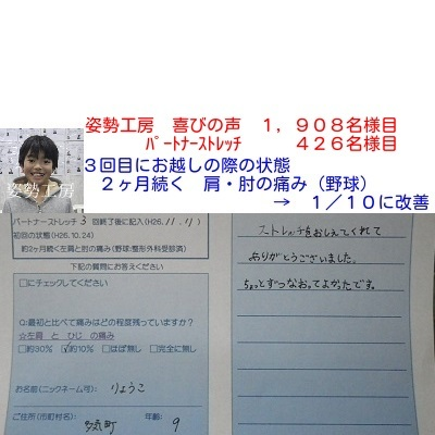 f:id:shiseik:20160808180551j:plain