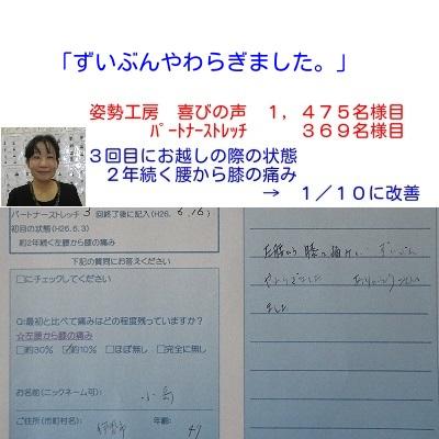 f:id:shiseik:20160809052618j:plain