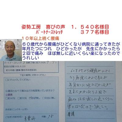 f:id:shiseik:20160809053828j:plain