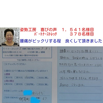 f:id:shiseik:20160809055015j:plain