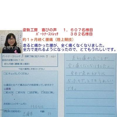 f:id:shiseik:20160809093016j:plain