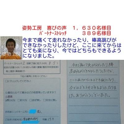 f:id:shiseik:20160809110601j:plain