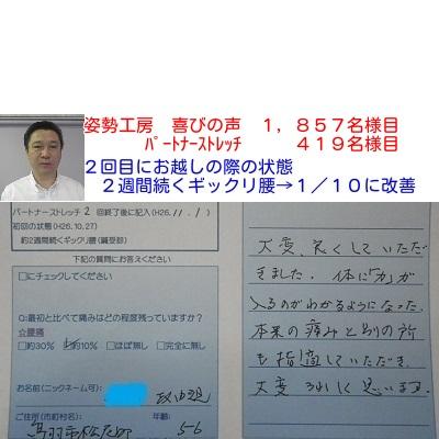 f:id:shiseik:20160810054954j:plain