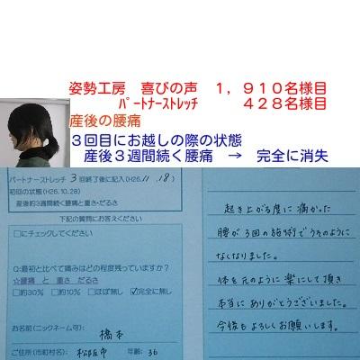 f:id:shiseik:20160810145807j:plain