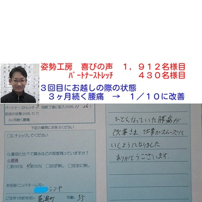 f:id:shiseik:20160810174911j:plain