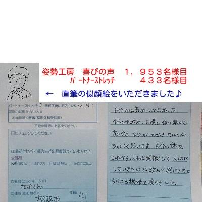 f:id:shiseik:20160810175613j:plain