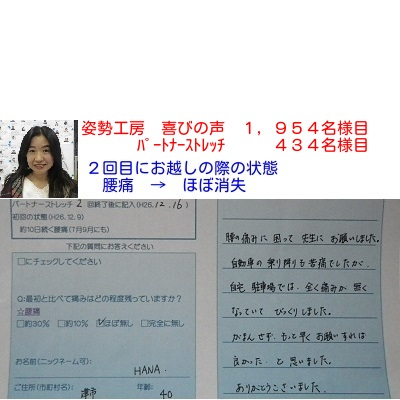 f:id:shiseik:20160810195815j:plain