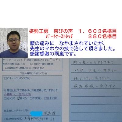 f:id:shiseik:20160810201629j:plain