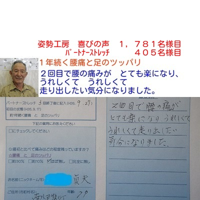 f:id:shiseik:20160811054100j:plain