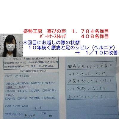 f:id:shiseik:20160811151630j:plain