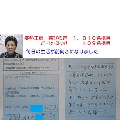 f:id:shiseik:20160811152659j:plain