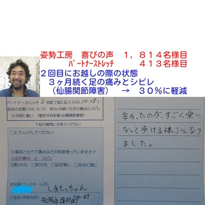 f:id:shiseik:20160811172234j:plain